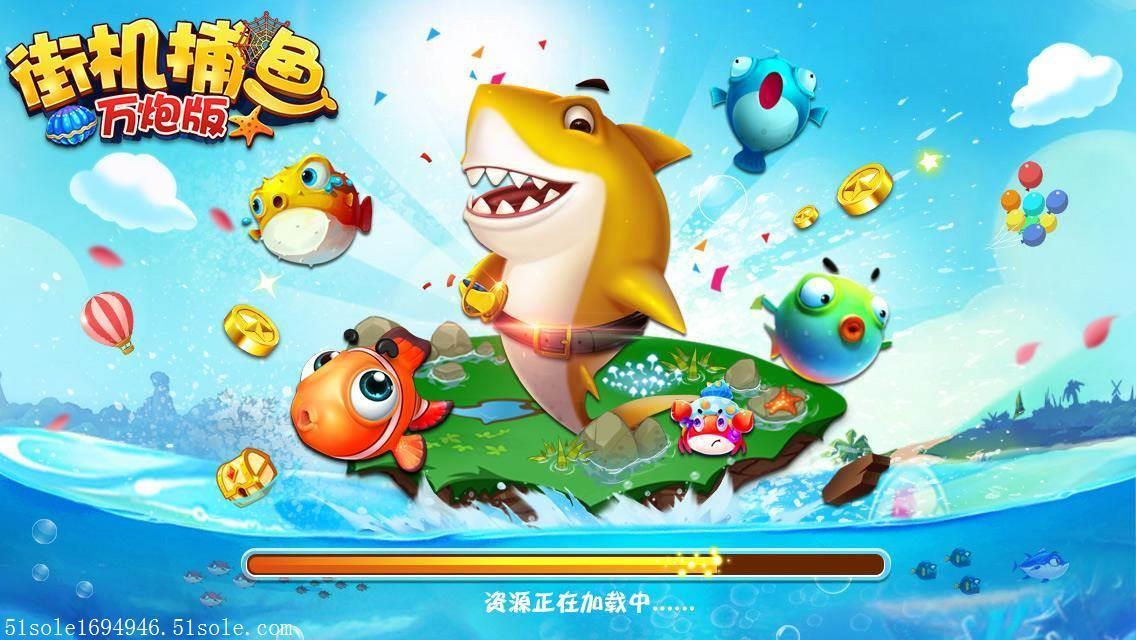 捕鱼游戏下载怎么好玩/全新手机捕鱼游戏下载