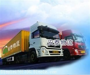 惠州到菏泽物流运输公司