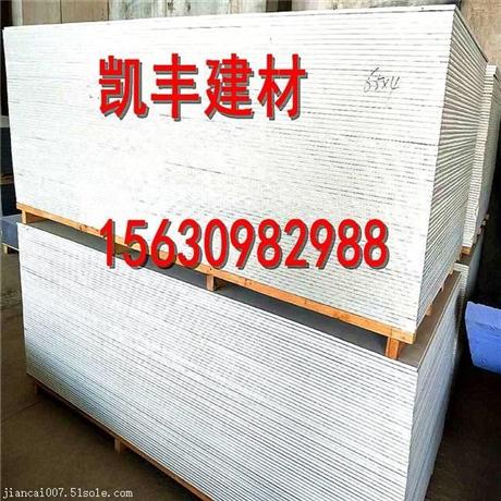 无石棉硅酸钙防火板