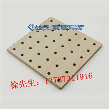 A级防火穿孔吸音板|穿孔吸音板厂家|穿孔吸音板全国现货发售