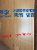 防火环保孔木吸音板|大型体育馆墙体吸音隔音材料|槽孔吸音板
