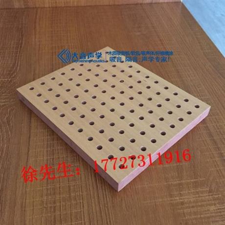 贵阳穿孔吸音板价钱多少|贵阳槽孔吸音板厂家|专业吸音板厂家