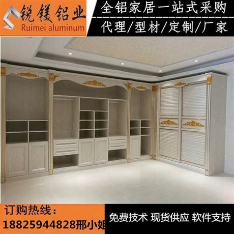 全铝整体衣柜 全铝合金整体橱柜 全铝酒柜 全铝书柜浴室柜鞋柜