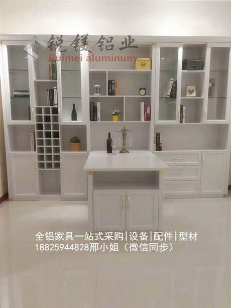 全铝书柜 全铝书柜铝型材 全铝合金书柜铝材批发 厂家直销