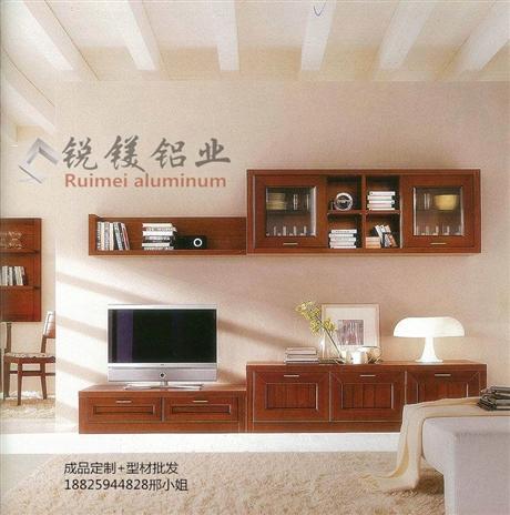 锐镁铝业 全铝电视柜 全铝家具定制
