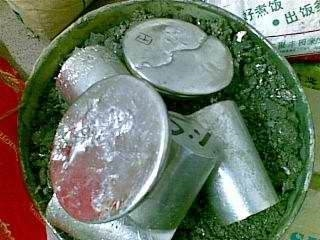 废锡回收多少钱一斤