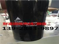 福建YAGEO国巨电容回收 YAGEO回收