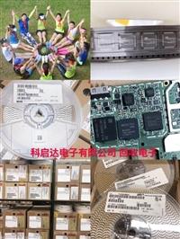 科启达 回收电子产品