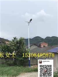 郴州锂电池太阳能路灯报价 郴州农村路灯批发厂家