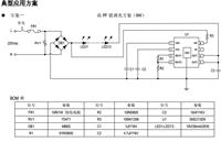 钲铭科三段调亮度调色温LED灯驱动ic高效率SM2213EK替换RM9006A