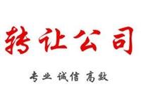 北京怀柔学校办学许可资质转让