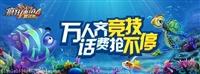 新款捕鱼游戏信誉好的捕鱼游戏/捕鱼游戏捕鱼