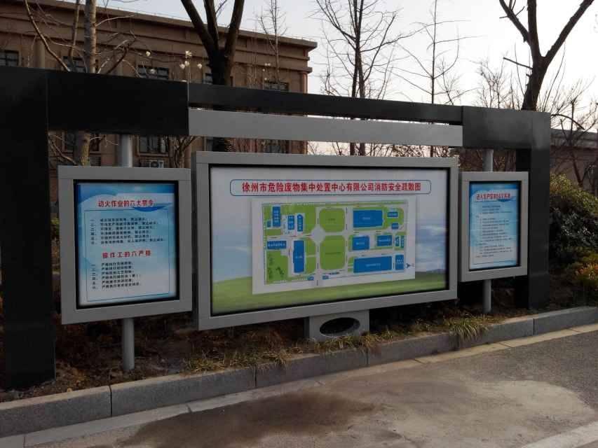 杭州江苏宣传栏厂家设计、生产、销售,款式新颖