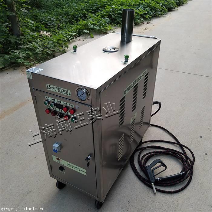 北京闯王CWR09A商用即热式蒸汽洗车机 洗车机都有什么牌子怎么用