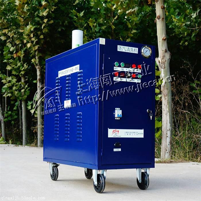 辽阳闯王CWR09A北方地区用燃气移动洗车机哪种好