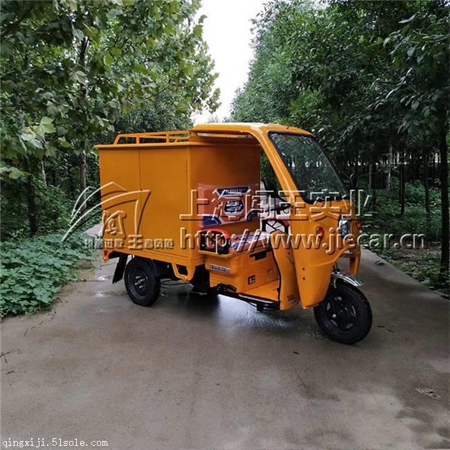 闯王CWR09B西安三轮车上门移动洗车机厂家价格参考