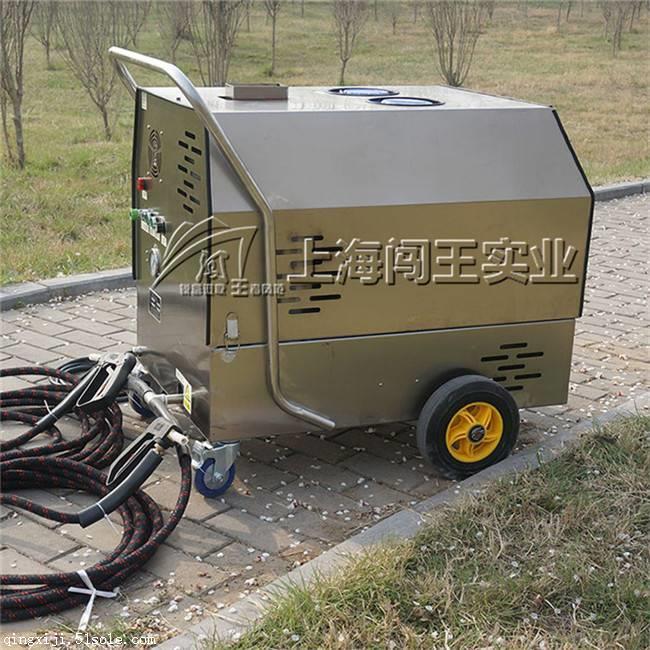 闯王柴油移动高压蒸汽洗车机