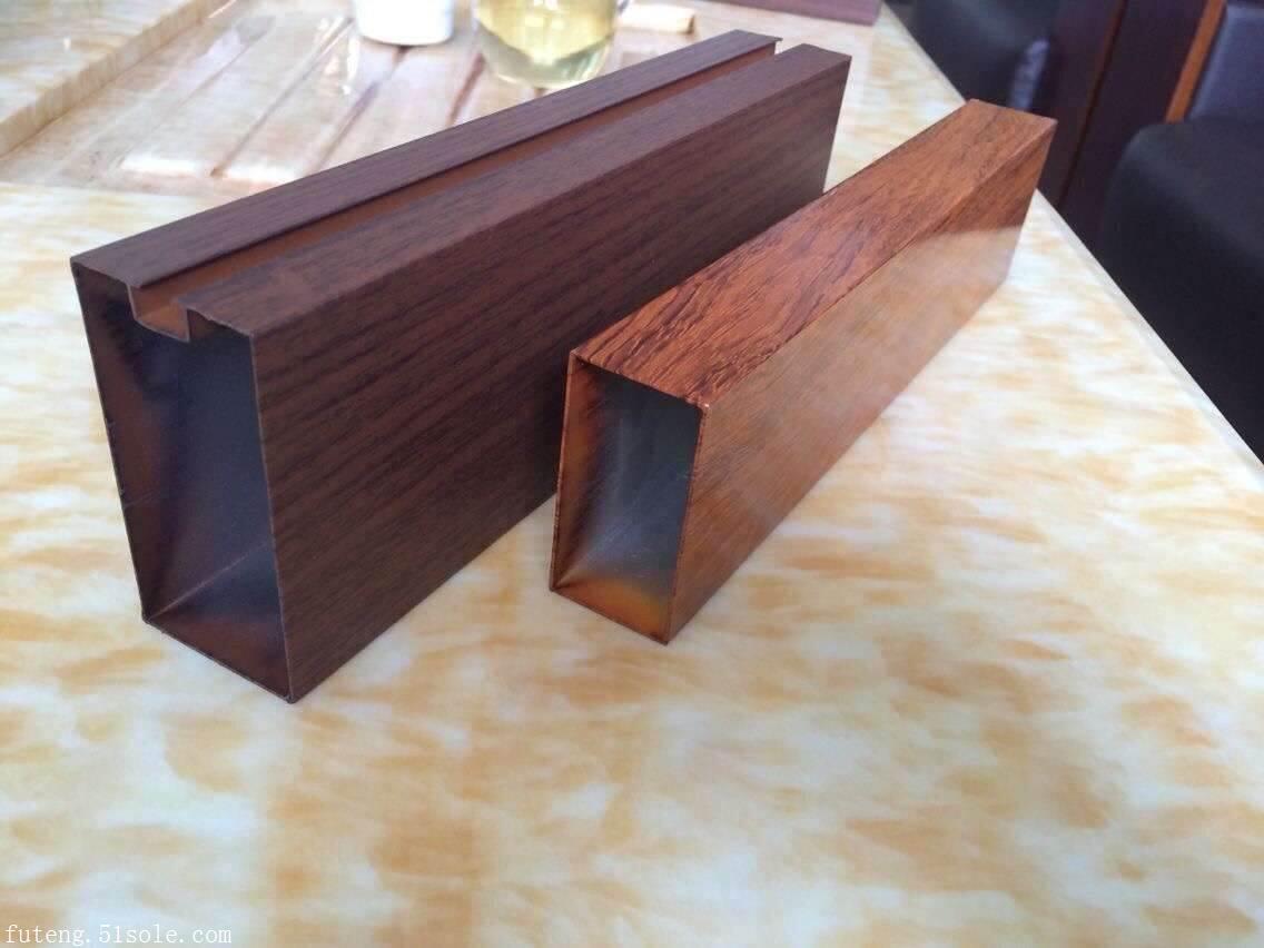 欧霸高级铝天花木纹铝方通厂家
