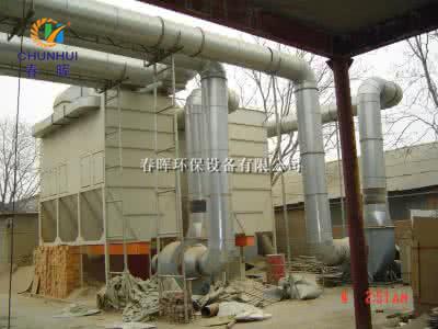 焦化厂拦焦车除尘器厂家@免费供给工艺流程