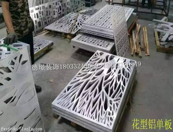 镂空铝合金板 铝板雕花报价