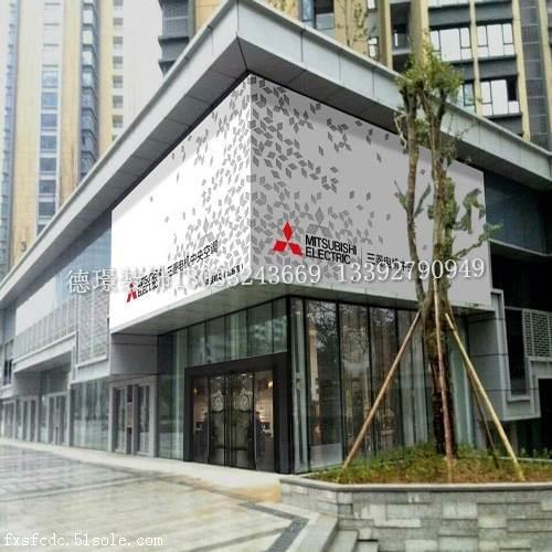 广东异形铝单板生产厂家