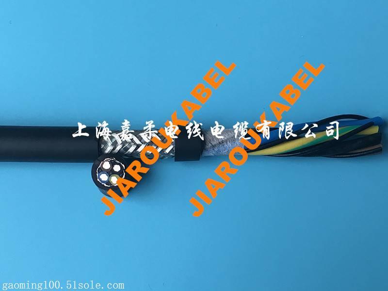 拖链系统用高柔性伺服电缆