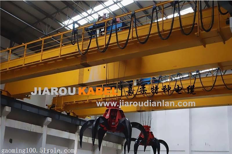 上海垃圾吊抓斗电缆厂家 生产厂家