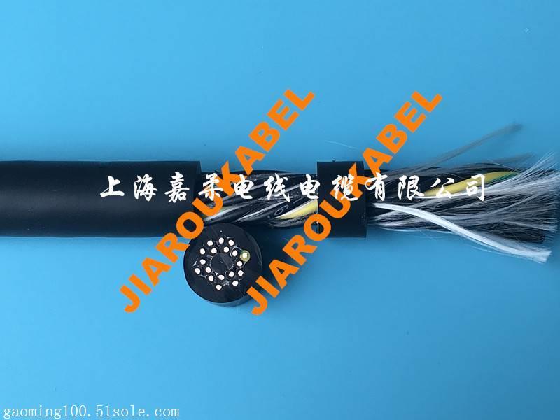 高柔性耐油电缆