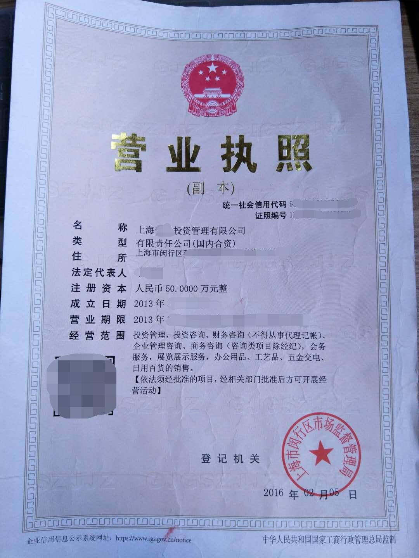 浦东注册公司地址