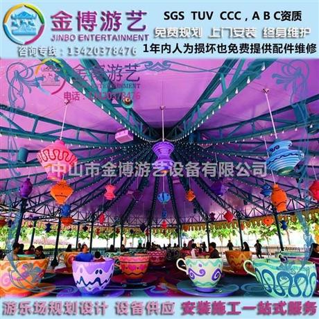 杭州生产游艺机厂家哪家好