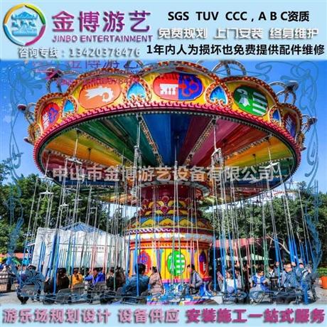 上海生产豪华飞椅的厂家哪家实惠