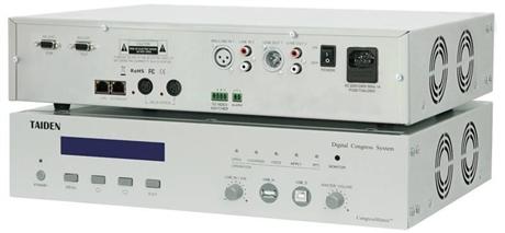 台电TAIDEN HCS-4100MB/50全数字化标准型会议控制主机