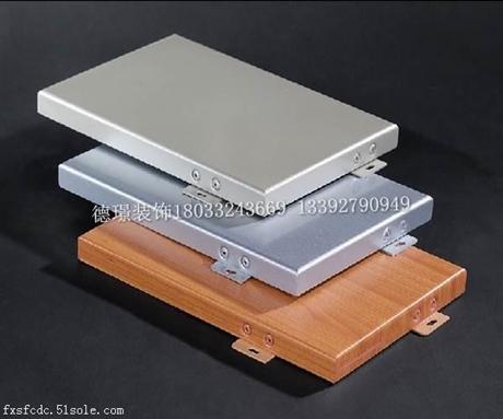 双曲铝单板安装