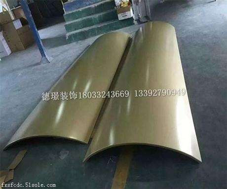 上海双曲铝单板定制