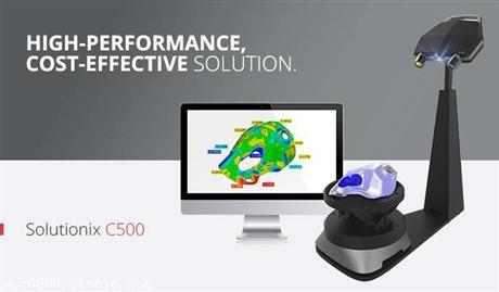 三维扫描仪哪个品牌好 高精度三维扫描仪
