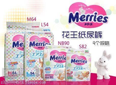 广州进口婴儿纸尿布清关代理公司