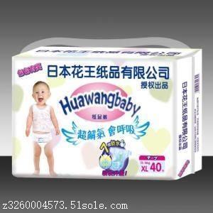 婴儿纸尿布大连清关代理