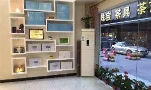 汽车美容机构装修/崇艺楼装饰sell/东莞美容机构
