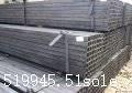 q345b方管厂制造厂家