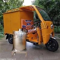 厂家直销 闯王移动上门蒸汽洗车机 流动高温蒸汽清洗机