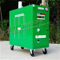 节能型燃气移动洗车机优势