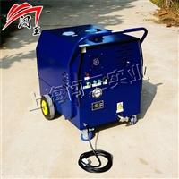 电驱动柴油高压蒸汽清洗机
