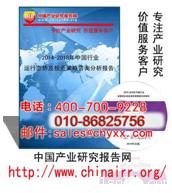 2018-2024年中国空调行业市场监测与发展趋势研究报告
