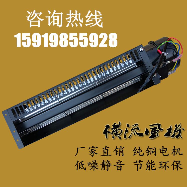 深圳厂家美风60370电容式横流风机