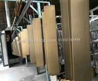 铝单板生产厂家