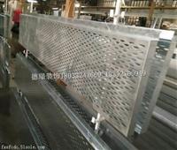 冲孔铝板雕花定制
