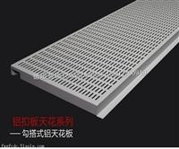双曲铝单板厂家加工