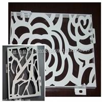 镂空铝板雕花 铝板雕花厂家价格