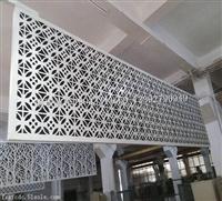 铝板雕花 铝板雕花定制