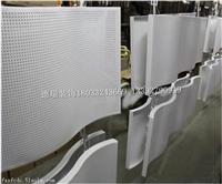 双曲铝单板制作